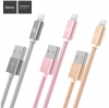 Hoco X2 Cable Rapid Charging For iPhone