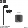 Hoco E16 Stereo Bluetooth Headset แบบแยกสาย