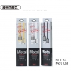 สายชาร์จ REMAX RC-044m Metal For Micro USB