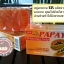 Papaya Whitening Soap thumbnail 2