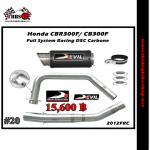ท่อ CBR300/CB300F Devil Full System Racing D5C Carbone #20