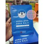 Animal face whitening mask แมวน้ำ