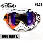 GOGGLE VEMAR (แว่นหมวกโมตาด) No.28
