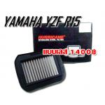 กรองสแตนเลส Hurricane for Hurricane for Yamaha YZF R15