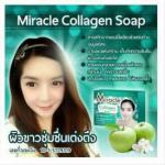 Miracle Collagen Soap