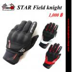 ถุงมือ STAR Field knight SKM 521