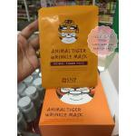 Animal face whitening mask เสือ