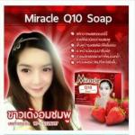 Miracle Q10 Soap