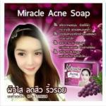 Miracle Acne Soap