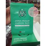 Animal face whitening mask มังกร