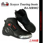 รองเท้า Scoyco Touring boots R4-MR002