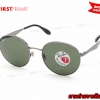RayBan RB3537 004/9A