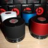 BeatBox Mini Speaker BlueTooth (S11)