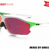 OAKLEY OO9313-07 EVZero Path GREEN FADE EDITION (Asia Fit)