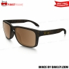 OAKLEY OO9244-26 HOLBROOK (ASIA FIT)