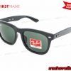 RayBan RB4260D 601/71