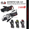 ถุงมือ KOMINE GK-169 Titanium Racing Gloves-JULIUS