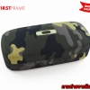 OAKLEY SQUARE O HARD CASE - CAMOUFLAGE