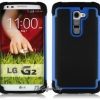 เคส LG G2 D802 (High Quality Fashion Hard Armor TPU+Silicone Back Cover Rubber Protective)