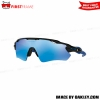 OAKLEY OO9208-20 RADAR EV PATH