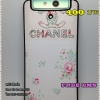 Case oppo N1 MINI Chanel