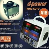 D-POWER A18 ลำโพง Bluetooth Subwoofer 2.1