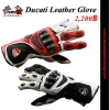 ถุงมือ Ducati Leather Glove