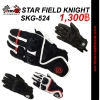 ถุงมือ STAR Field knight SKM 524