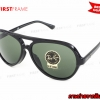 RayBan RB4125F 901 CATS 5000
