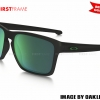 OAKLEY OO9346-06 SLIVER XL (ASIA FIT)