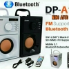 D-POWER ลำโพง Bluetooth Subwoofer 2.1