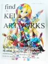 KEI Art Works - Find Art Book