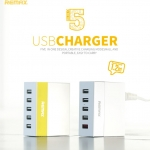 REMAX 5 USB RU-U1 CHARGER
