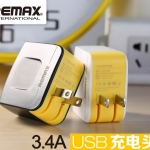 REMAX USB x 2 3.4A