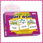 "จิ๊กซอว์ Learning to Read "" Sight Words """