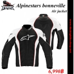 เสื้อการ์ด Alpinestars bonneville air jacket