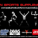 JAPAN SPORTS SUPPLEMENTS