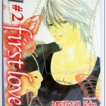 [เล่ม 2] First Love / MIYASAKA KAHO