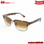 RayBan RB4190 878/51 | CLUBMASTER SQUERE