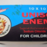 unison enema for children 10 ลูก