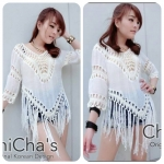 Chilling Fringe Knitting Blouse (สีขาว)