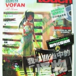 Touch vol.7