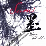 Sumi: Vagabond Illustration Collection