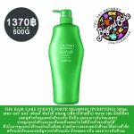 THE HAIR CARE FUENTE FORTE SHAMPOO (PURIFYING) 500ml