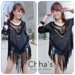 Chilling Fringe Knitting Blouse (สีดำ)