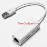 (พร้อมส่ง) สาย USB to RJ45 USB 2.0 to High Speed Ethernet Network LAN Adapter Card 10/100 Adapter for PC / Windows7, Window8,Laptop