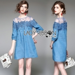 Lady Erin Casual Denim and Lace Mini Dress