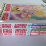 PENGUIN BROTHERS 5 เล่มจบ(1-5)