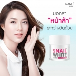 SNAILWHITE DAY CREAM SPF 20+ PA+++