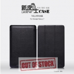เคส Asus Google Nexus7 2012 Nillkin Leather case Ultra-slim leather case for Google Nexus 7 with free screen protector Auto sleep/wake